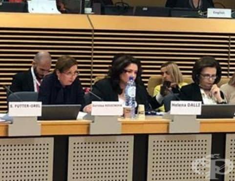 Посветиха конференция на темата за насилието над жените - изображение