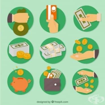 Правила за превеждане на пенсионните възнаграждения посредством пощенските станции  - изображение