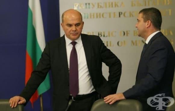"""Кабинетът """"Борисов"""" гласува допълнително малко над 51 000 000 лв. за бюджета на ДОО - изображение"""