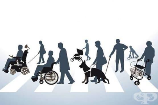 Правителството одобри проекта за нов регистър за хората с увреждания - изображение