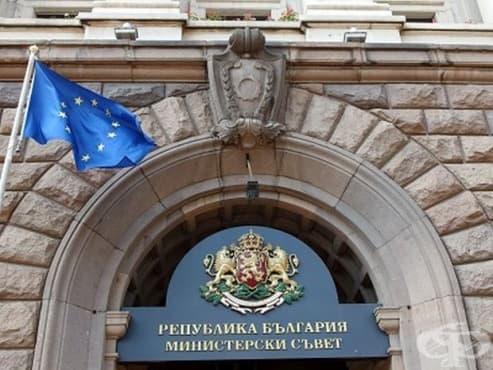 Правителството утвърди споразумението с Молдова за трудовата миграция - изображение