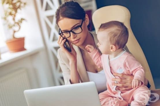 Правила от 01.06.2017 година, касаещи изплащането на майчинството на българките, връщащи се по-рано на работа - изображение