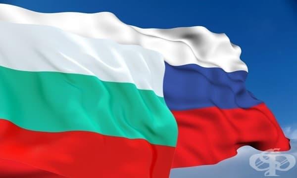 Превод на руските пенсионни възнаграждения в България за второто тримесечие на 2017 година  - изображение