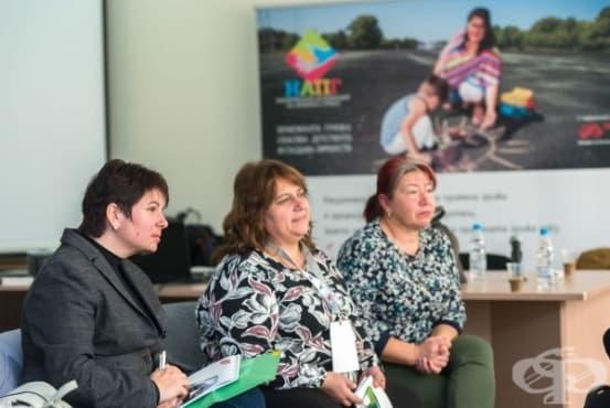 От НАПГ настояват да има специален договор за приемните родители - изображение