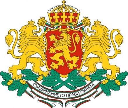 Процедура и документи по освобождаване от българско гражданство - изображение