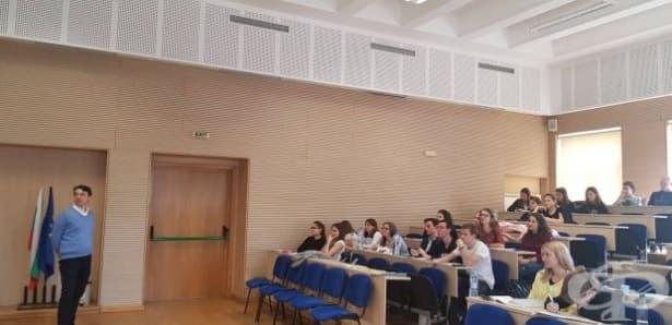 Професиите на бъдещето обсъждаха младежи от страната - изображение