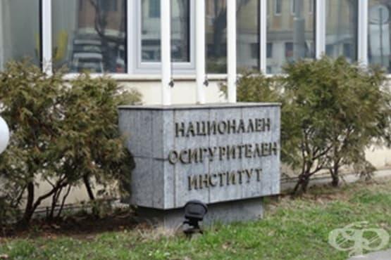 Издаване на документи за финансова подкрепа за профилактика и рехабилитация - до 27.11.2017 г. - изображение