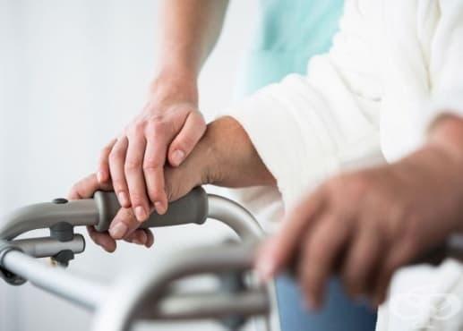 Условия за 2018 г., според които осигурителният институт ще финансира дейностите по профилактика и рехабилитация - изображение
