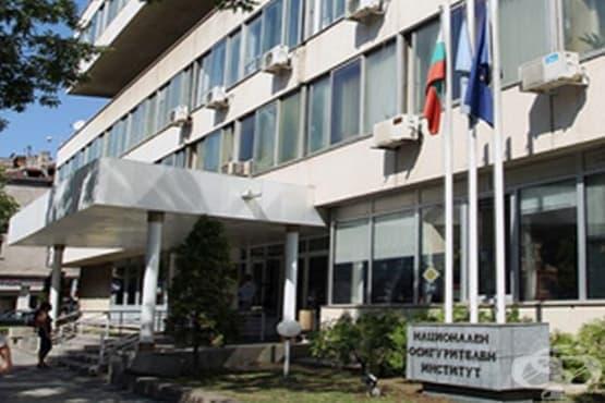 Регламентираха прехвърлянето на втората пенсия от частни фондове в НОИ - изображение