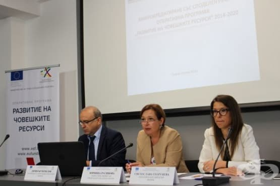С кредити ще подкрепят социални предприятия и предприемчиви българи - изображение