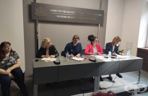 Министър Деница Сачева: Ще настоявам заплатите на социалните работници да бъдат увеличени - изображение