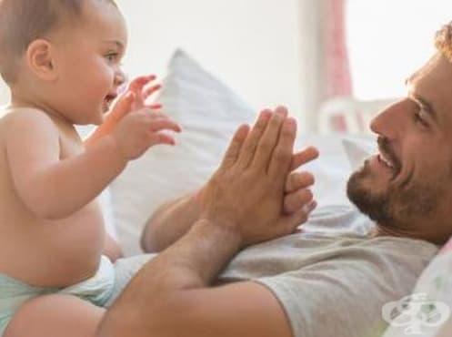 Самаряните отбелязват Седмицата на бащата - изображение