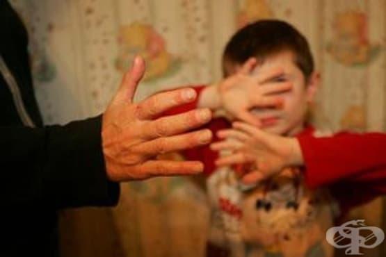 Създадоха национална платформа срещу насилието над деца - изображение