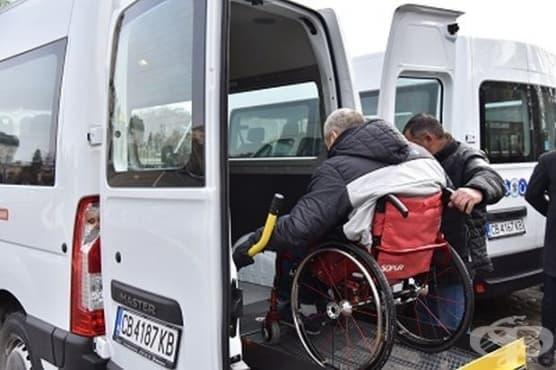 Седем нови микробуса ще осигуряват транспорта на хората с увреждания в столицата - изображение