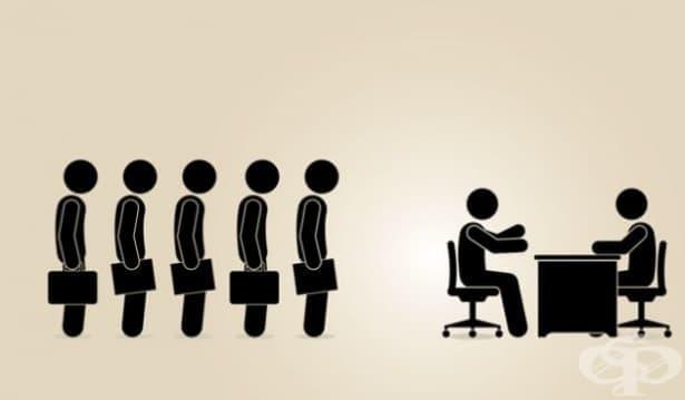 Семинар за младежката заетост организираха две неправителствени организации - изображение