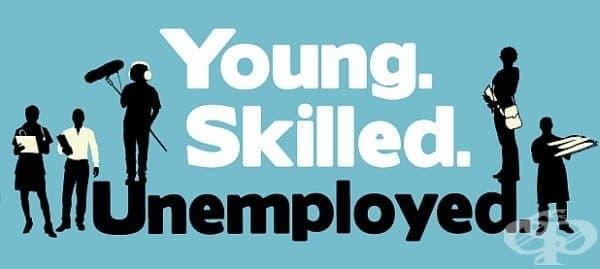 Следва ли да бъдат възстановявани добросъвестно получените финансови компенсации за безработица? - изображение