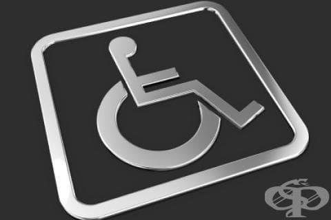 Социални помощи от Агенцията за хората с увреждания - изображение