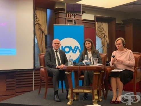 София е домакин на Международен форум за социалните иновации - изображение