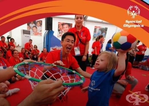 """Спешъл Олимпикс откри националната кампания """"Да бъдем заедно"""" - изображение"""