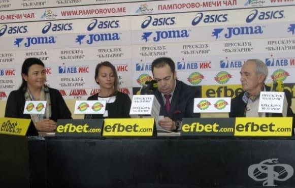 Спешъл Олимпикс България покани новите общински съвети в страната да приемат декларация за достъп до спорт - изображение