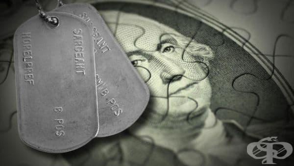 Специфични условия за придобиване на право на пенсия за осигурителен стаж и възраст за военнослужещи и държавни служители - изображение