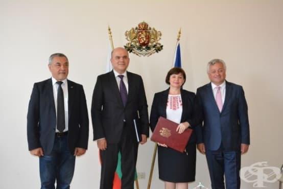 Спогодба за трудовата миграция подписаха България и Молдова - изображение