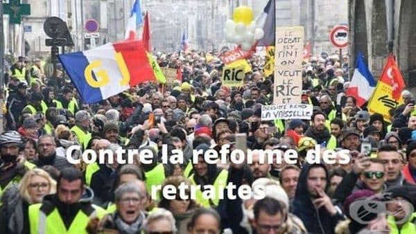 Проектът за пенсионна реформа провокира обща национална стачка във Франция на 5 декември 2019-а - изображение