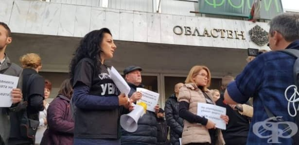 Старозагорци също поискаха оставката на Валери Симеонов - изображение