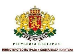 Структура и функции на Министерство на труда и социалната политика - изображение