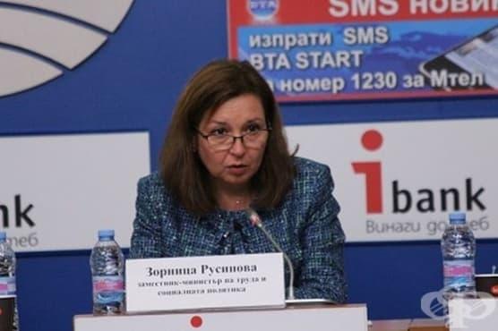 Схема от ОП РЧР е насочена приоритетно за безработните пред пенсия - изображение
