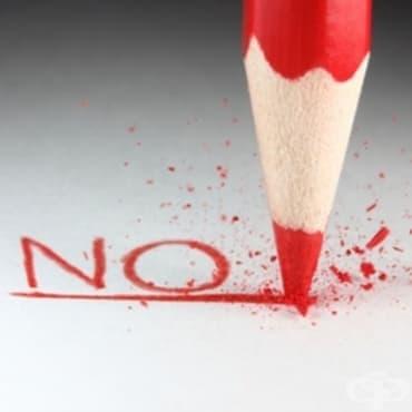 Стъпка по стъпка: как да откажем предложение за работа - изображение