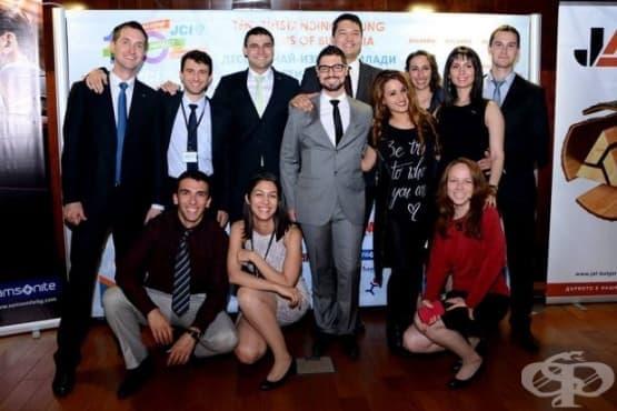 Търсят младите лидери на България - изображение
