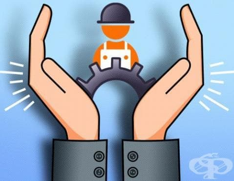 Термини и определения, касаещи безопасността на трудовия процес - изображение