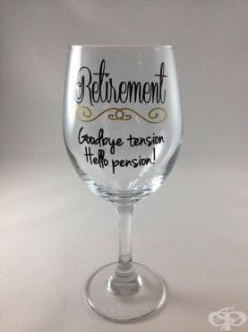 Отпускане на пенсия за особени заслуги - изображение