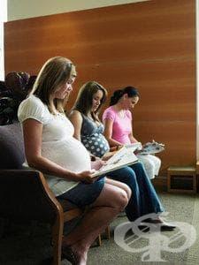 Училище за бременни и бъдещи родители - изображение