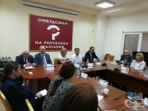 Съветът за наблюдение на и за хората с увреждания се събра на първия си учредителен форум - изображение