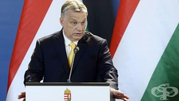 Унгарският премиер обяви мерките на кабинета за справяне с демографската криза - изображение
