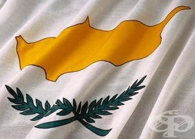 Употреба на европейска здравна карта в Кипър - изображение