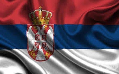 Употреба на европейска здравна карта в Сърбия - изображение