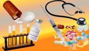Условия и ред за извършването на медико-диагностична дейност, заплащаща се от Национална здравноосигурителна каса - изображение