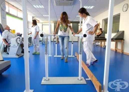 Условия, на които трябва да отговарят изпълнителите на дейностите по профилактика и рехабилитация за 2016 година - изображение