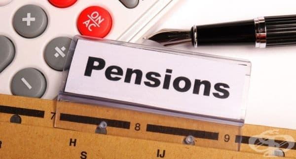 Условия през 2017 година за ранно придобиване на пенсия за осигурителен стаж и възраст  за учителите - изображение
