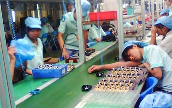 """Фондът """"Условия на труд"""" отпуска до 100 000 лв. за по-добра работна среда - изображение"""