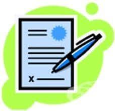 Вписване в международния регистър по осиновяване на кандидат-осиновители - изображение