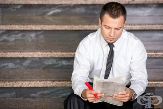 Възстановяване на сума, която представлява надвзета финансова компенсация за безработица - изображение