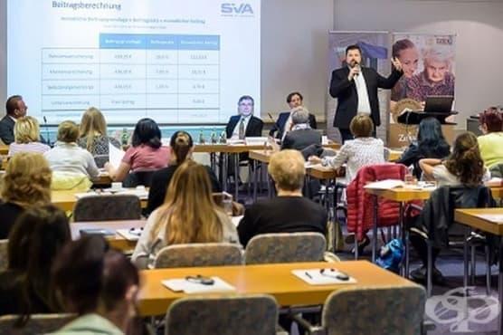 Близо 1500 българи работят като лични асистенти в Австрия - изображение