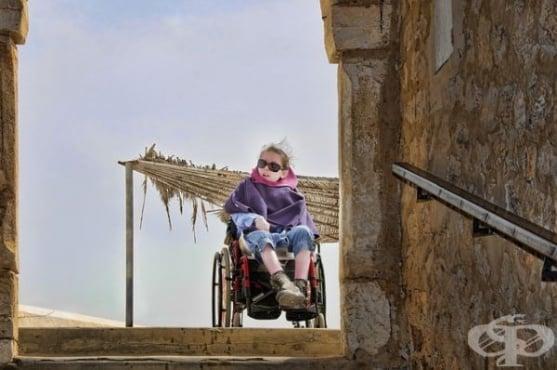 Хората с увреждания няма да плащат месечната такса в дневните центрове - изображение