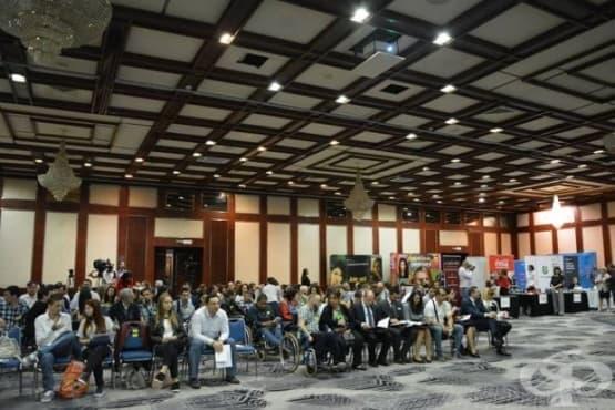 Кариерен форум за хора с увреждания се проведе в столицата - изображение