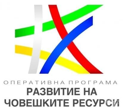 Заделят допълнително средства за заетост за хора с увреждания - изображение