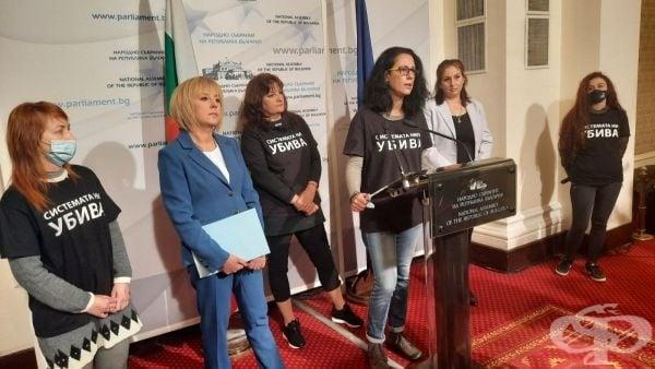 """Мая Манолова от ИМВ, Теодора Пенева от ИТН и майките от """"Системата ни убива"""" внесоха промени в Закона за личната помощ - изображение"""